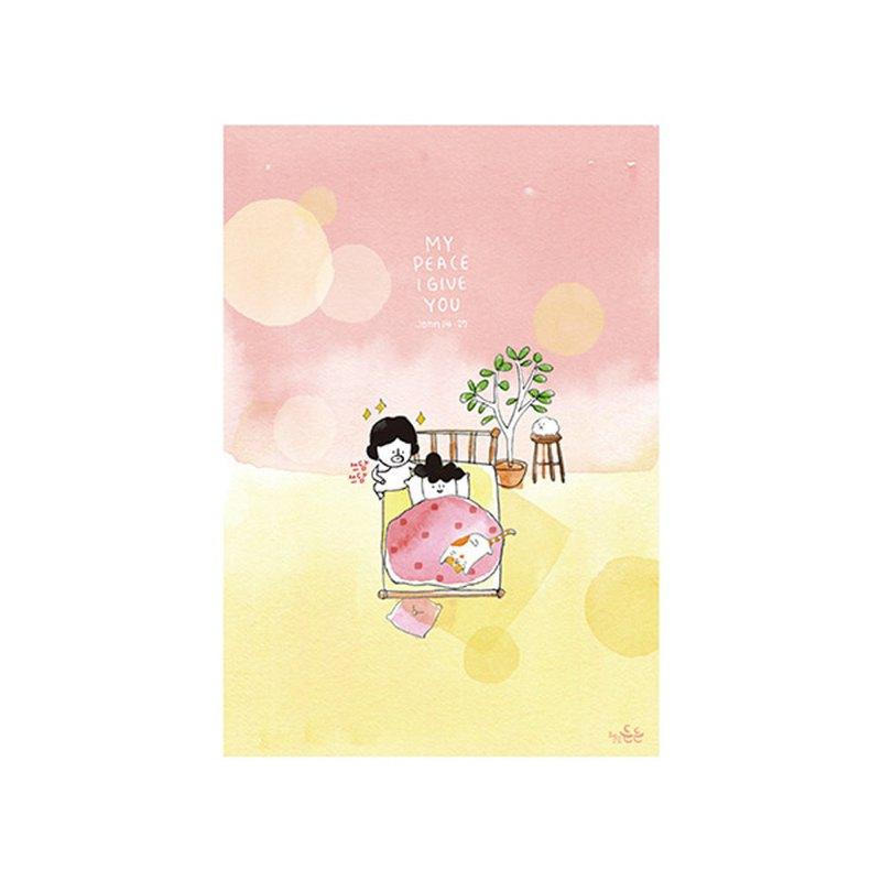 Hello Dun Dun哈囉登登系列 插畫明信片30.晚安登登