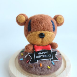 Sleeping original handmade shop [Little Bear Chocolate Cake] sleeping cake