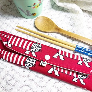 Lisa Larson Red Cat Cutlery Bag