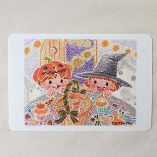 Halloween party postcard no.049