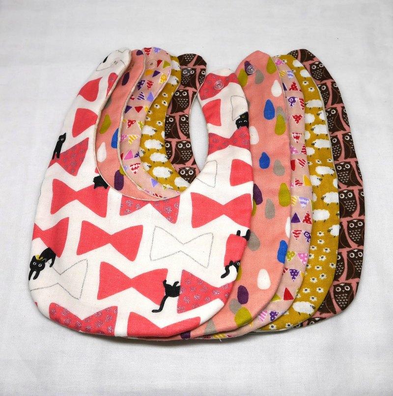 Goody bag // 1 個裝 5 個圍兜