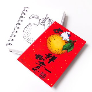 Postcard - CNY blessing - As you wish - by WhizzzPace