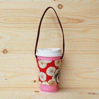 Japanese style marukuji beverage bag/cup set