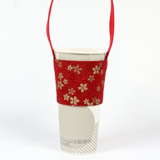Beverage Cup Set Green Cup Set Bag - Cherry Blossom (Red)