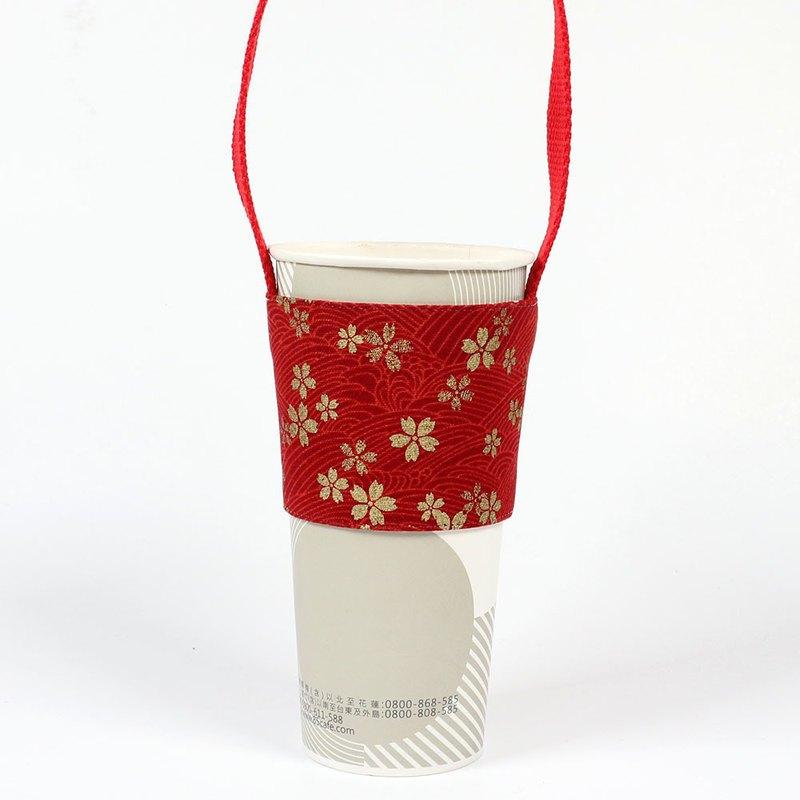 飲料杯套 環保杯套 提袋- 櫻花 (紅)