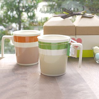 [Primary color of the ceremony] Cappuccino + green bamboo kiss mug