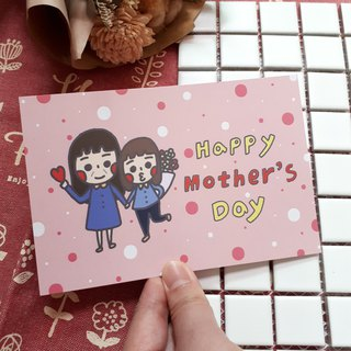 Mother's Day Postcard/Card