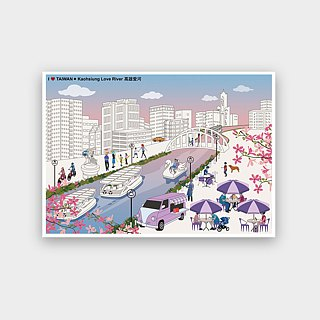 I love Taiwan Postcards ● Kaohsiung in love Kaohsiung Lover River