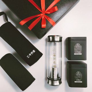 [simple-black gift box series] SHARE double glass brewing bottle / 沁青乌龙/金萱青