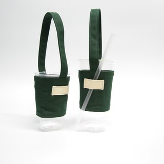 Pu.sozo cloth hand made colorful series - deep grass green green cup set drink cup set drink bag