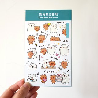 Deer and white bear rolling waterproof pearl stickers a total of 15 Figure