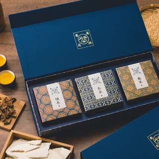 Timeless Classic Gift Box. Vintage Taiwan Commemorate Hand Ritual [Spring Blossom Soap DACHUN]