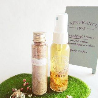 [Golden Apple Tree Treasure Spray] 50ml + [Healthy Key Flower Salt] 50g Rich Fortune
