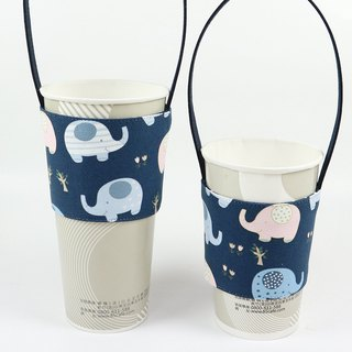 Beverage Cup Set Green Cup Set Bag - Dumbo (Blue)