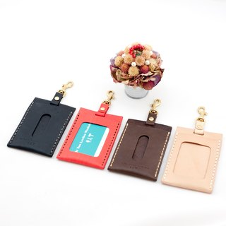 Be Two | Vegetable Leather Identification Set / Tour Card Set (Multicolor)