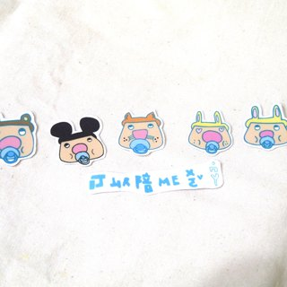 Waterproof stickers | can accompany me