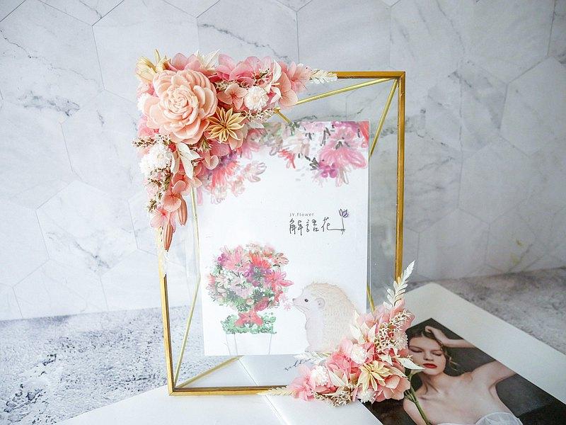 太陽玫瑰相框【珍藏】新婚禮物/簽名桌擺飾/婚禮布置diy