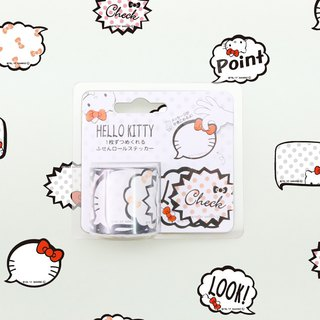bande masking rolling sticker -- Dialog Box ( Hello Kitty )