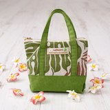 Pouch(mini bag style)〜Green leaf〜LaKaori Original