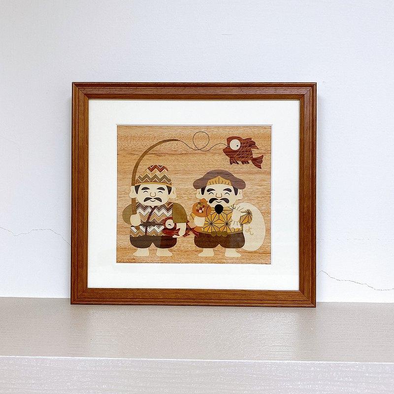 【箱根寄木細工】日本工藝品 畫 木象嵌 惠比壽 大黑天