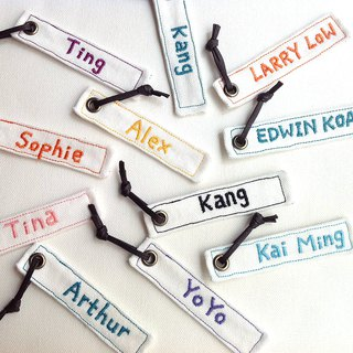 Extra Service B: Woven Name Tags【Less than 10 digits】