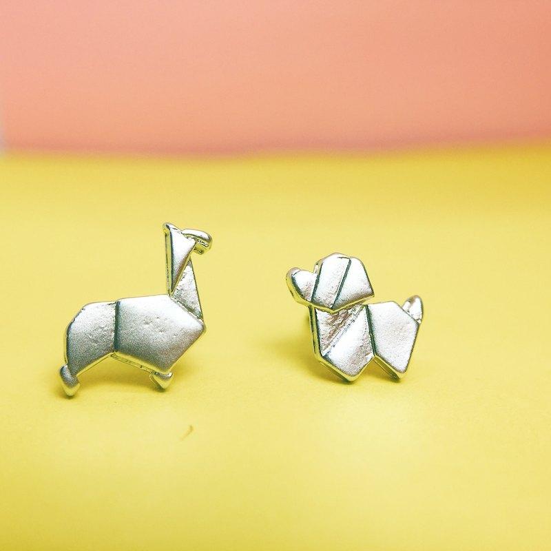 摺紙造型草食系動物耳針 - 小狗款(一對)【可改耳夾】