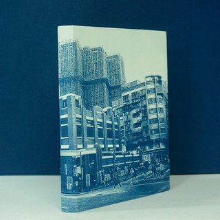 Macau redevelopment of red street old building red market blue sun blue printed handbook manual notebook