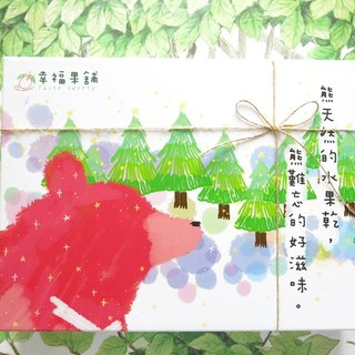 Happiness Fruit Shop - Christmas Forest Bear Fruit Gift Box (6 in 12)