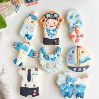 Sugar icing biscuits • Sea and air pilot Sky male baby creative design gift box 8 piece group
