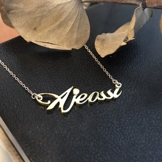 AJEOSSI【Hand×Custom ×DIY】 Brass, Copper × Letter Necklace / Bracelet / Anklet