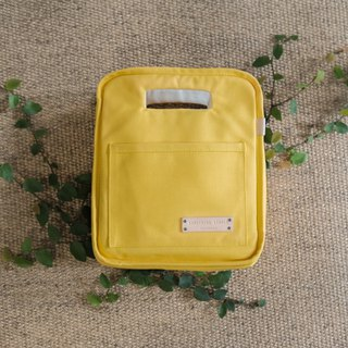 BISCUIT BAG - Yellow