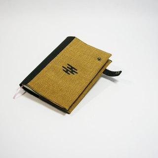 ● jet black notebook (linen) __ as hand-made embroidery for zuo zuo notebook