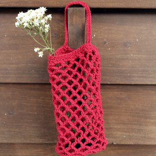 Handmade - mesh hand woven bag - beverage bag / kettle bag