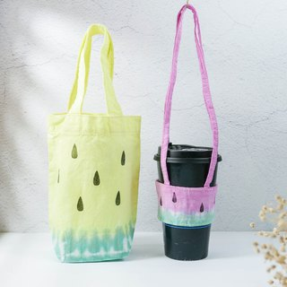 : Ultimate Drink 1+1 : Original price 620 Beverage bag + double handle cup set green bag 2 pieces discount group