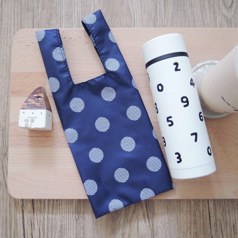 貍拉 =環保飲料提袋= 飲料/食物兩用提袋 -深藍大圓點