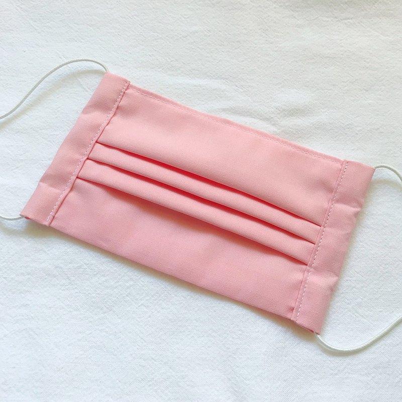 立體布口罩 可洗滌 純棉二重紗 粉紅 成人/兒童/幼兒