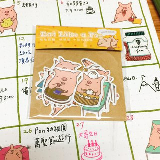 Eat pig stickers (20 in)