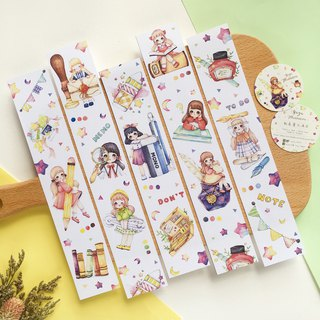 [I love stationery 2] paper tape