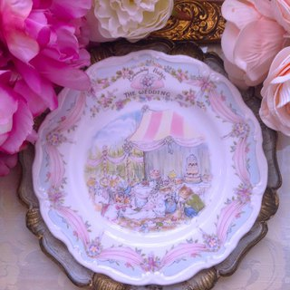 Royal Doulton Royal Dalton Wild Rose Village Mouse Moving Wedding Limited Edition Cake Dessert Plate