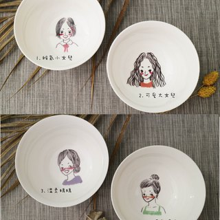 Happy family parent-child bowl set / parent-child bowl / tableware / bowl / family portrait / housewarming gift