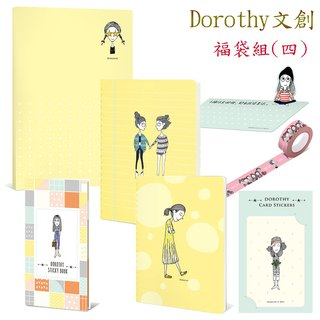Dorothy Wenchuangfu Bag Group (4)