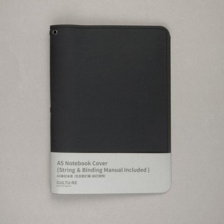A5 Notebook Cover (String & Binding Manual Included)-black