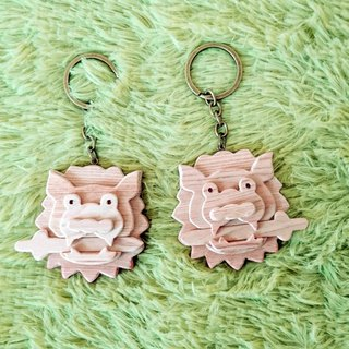 Tainan Anping // Lion Sword Keyring
