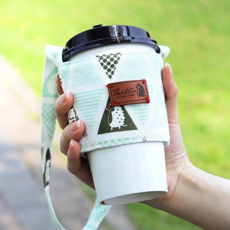 雙層隔熱環保飲料杯套(三角密室)湖水綠/交換禮物/畢業禮物