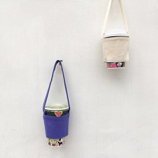 Drink bag | canvas | purple