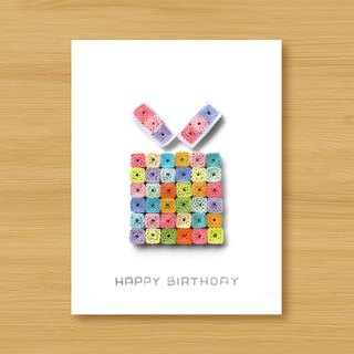 Handmade Roll Paper Cards _ Colorful Mosaic Birthday Gift Box B... Birthday Card, Thank You Card