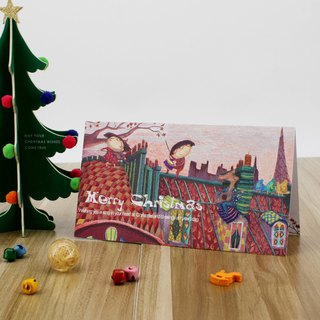 Stephy fruit literary small fresh fashion tide Christmas card S-GC003