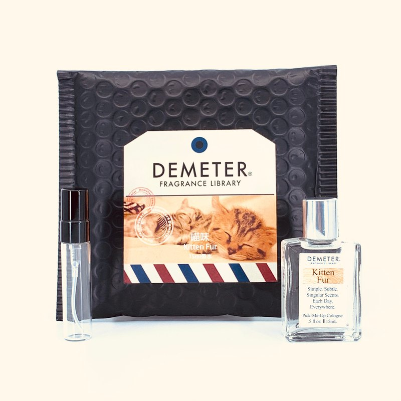 Smell Library Demeter [喵味] Kitten Fur 15ml smear +5ml bottle combination