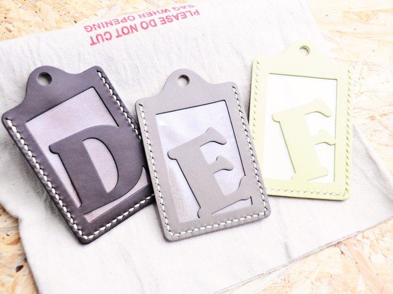 【頭文字D|E|F 英文字母證件套】好好縫 皮革材料包 免費壓字 手工包 卡片套 卡片夾 名片夾 簡約實用 意大利皮 植鞣革 皮革DIY