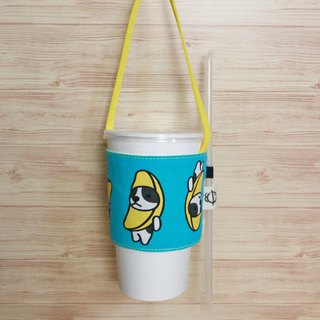 Lake Blue Transposed Banana Dog Eco Beverage Bag